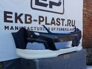 Front lip Signum for Opel vectra C (2006-2011)