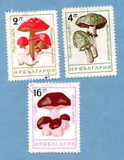BULGARIA stamps 1961 Mushrooms. 3 stamps