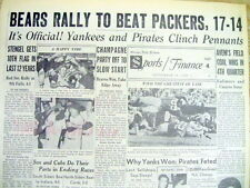 1960 newspaper NY YANKEES & PITTSBURGH PIRATES win pennants & GO to WORLD SERIES