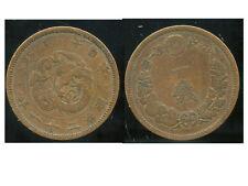 JAPON  1 sen  1888