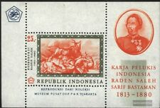 Indonesia block8 (complete issue) unmounted mint / never hinged 1967 Paintings R