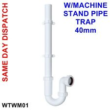 "40mm W/MACHINE Stand Pipe Trap 75mm Seal 1½"" WTWM01 VIVA *BRAND NEW* *BARGAIN*"