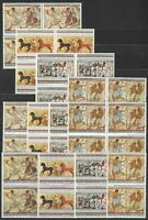 DEALER STOCK SAN MARINO MNH 1975 Etrusk Art  4v 10 SETS s32678