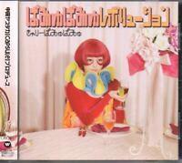 Kyary Pamyu Pamyu / Pamyu Pamyu Revolution 1st Album JAPAN CD W/OBI WPCL-11079