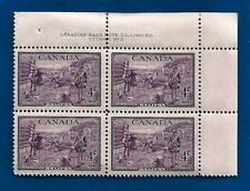 CANADA 1949 HALIFAX four 4 cent postage stamp corner block MNH