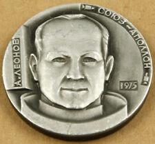 Apollo-Soyuz Astronaut Alexei Leonov 1975 Medal 40mm