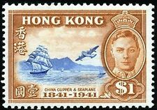 PHOTO MAGNET HONG KONG 1941 issue One Dollar China Clipper Seaplane
