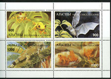 Frog Lizard Bat mnh Miniature Sheet of 4 Stamps Abkhazia