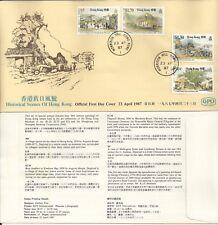 Hong Kong 1987 FDC 4v Historical Scenes