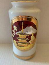 """6"""" Chokin Porcelain Vase 24K Gold Silver Mount Fiji Japan Samurai Engraving"""