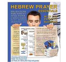 Hebrew Prayer Essentials