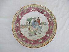 ancienne assiette émaillée tos rose et jaune porcelaine chine 20,5 cm diametre