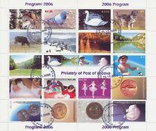 KOSOVO UNMIK - 2006 JAHR KLEINBOGEN PROGRAMM BOGEN YEAR PROGRAM GESTEMPELT CTO.