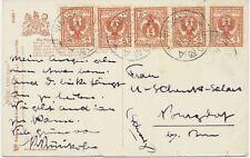ITALY 1906 2Cmi (5x) extremely rare multiple postage VF postcard ROMA / FERROVIA