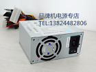 1pcs New Crown Shuo Dvr Power Psf250mp-60 #q5564 Zx