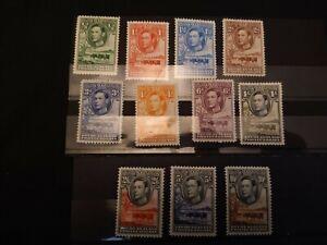 Bechuanaland 1938 KGVI sg118-128 Full set 11 - MM Cat £110