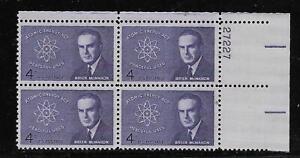 Scott 1200 US Stamp 1962 4c Senator Brien McMahon Plate Block of 4 UR27227 MHG