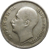 1930 Boris III Tsar of Bulgaria 100 Leva Large European Silver Coin i50153