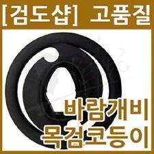 Kendo Wooden Sword Bokken Pinwheel Sword Guard tsuba samurai high qual._Ic