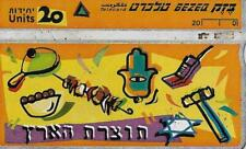 ISRAEL BEZEQ BEZEK PHONE CARD TELECARD 20 UNITS JUDAIKA