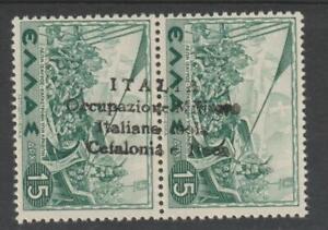 IT. OCC. CEFALONIA ITACA 1941 - 15 + 15d pair MNH Signed, cat.$ 23,500 / N8261