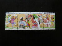 Korea #1441 Mint Never Hinged - (W4) I Combine Shipping 3