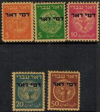 Israel 1948 SC J1-J5 MNH SCV $79.50 Set