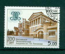 Russie - Russia 2007 - Y. & T.  n. 6992 - Centenaire Académie d'Economie - obli