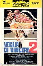 Voglia di vincere 2 (1988)   VHS ViviVideo
