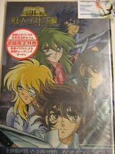 Saint Seiya Artbook the Hades Chapter Sanctuary Meio Hades Junikyuhen 1°ED RARE