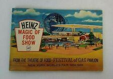Vintage 1964-1965 New York WORLD'S FAIR Heinz 57 MAGIC OF FOOD SHOW Cookbook