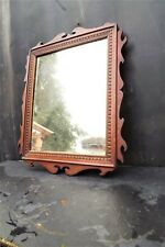 Georgian wall hanging mirror with wood suround