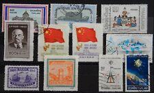 China und Thailand Lot mit alten Werten