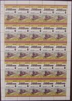 1899 L&YR Class 7 Highflyer 4-4-2 Train 50-Stamp Sheet (Leaders of the World)