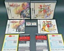 Kingdom hearts 358/2 days & Re:coded NDS Nintendo DS RPG 2 Games Set Japanese