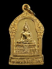 THAI AMULET BUDDHA LP WAT RAIKHING NAKHONPATHOM PENDANT DECORATIVE NECKLACE GIFT