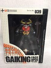 Revoltech GAIKING Face Open Version Figure! No.039 Complete! Great! US Seller!