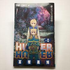 Hunter X Hunter Bd Livre 0 Volume Japon 'Theatre' Limitée Anime Manga