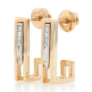J-Hook Earrings - 14k Yellow Gold Diamond Accents Pierced Screw-On Backs