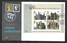 Philart 1978 British Architecture first day cover Hampton Court Palace cancel.