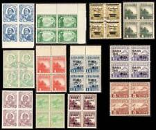 Philippines Japanese Occupation -  1943-1944, Assorted B/4, Mint, Used, 12-Diff.