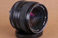 MC Mir-24H 2/35 Arsenal USSR lens Nikon mount Russian