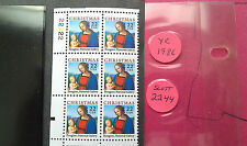 US Scott 2244 Plate # Strip 20 Xmas Mary/Child  (22 cent Stamps) 1986