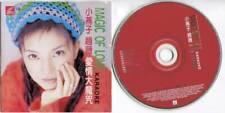 China Vicki Zhao Wei 赵薇 Magic Of Love 1999 Karaoke Rare Singapore VCD FCS5357