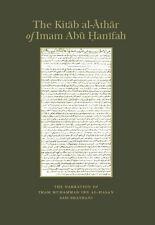The Kitab Al-Athar Of Imam Abu Hanifa, Islamic Book, Dua, Quran, Prayer, Salah,