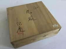 Vintage Fine Caligraphy Artist Set Lacquer Wooden Box Signed