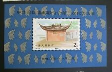 CHINA-CHINY STAMPS MNH - Philatelic Federation Congress, **