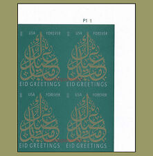 4800a Eid Imperf UR Plate Block of 4 from Press Sheet No Die Cuts Calligraphy