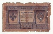 1 Ruble 1898 TIMASHEV Russia Imperial Russia State Credit Note RARE sign