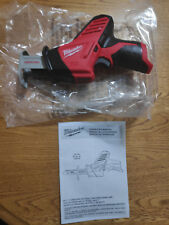 Brand New Milwaukee M12 12-Volt Hackzall Recip Saw Model 2420-20 Bare Tool Only